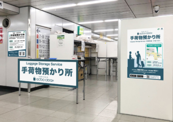 Shinjuku Station coin locker information! Easy to understand location and price
