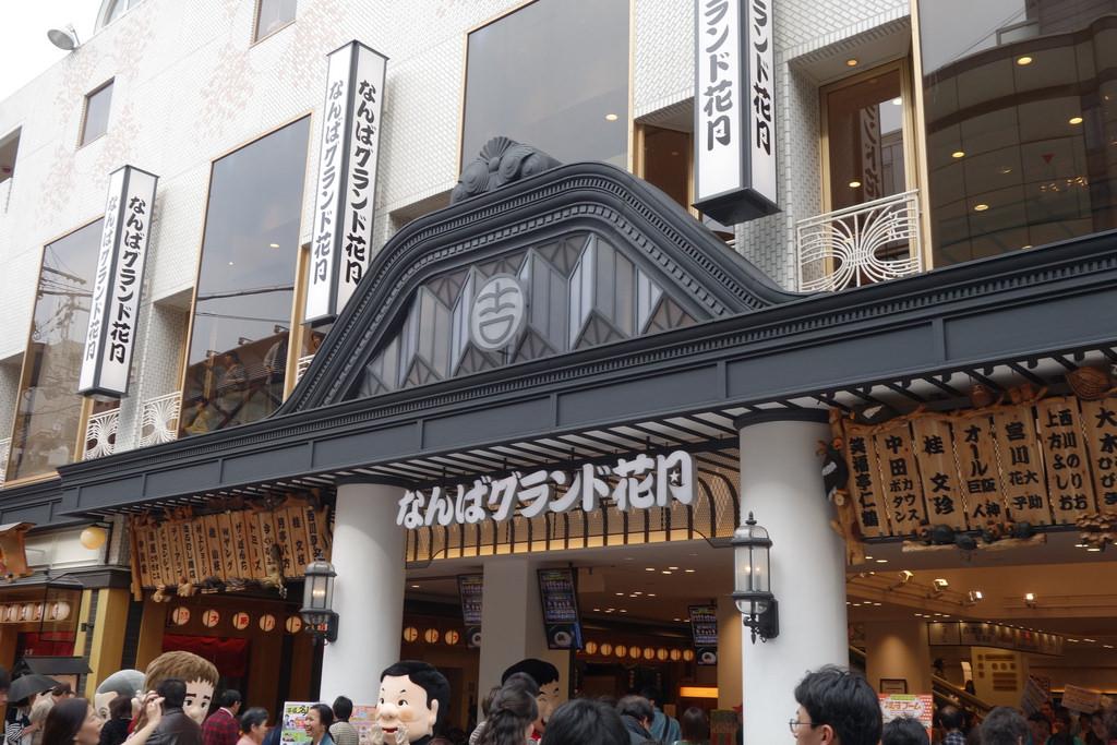 【大阪】なんばで荷物を預けられるecbo cloak加盟店人気トップ5!コインロッカー代わりに活用しよう