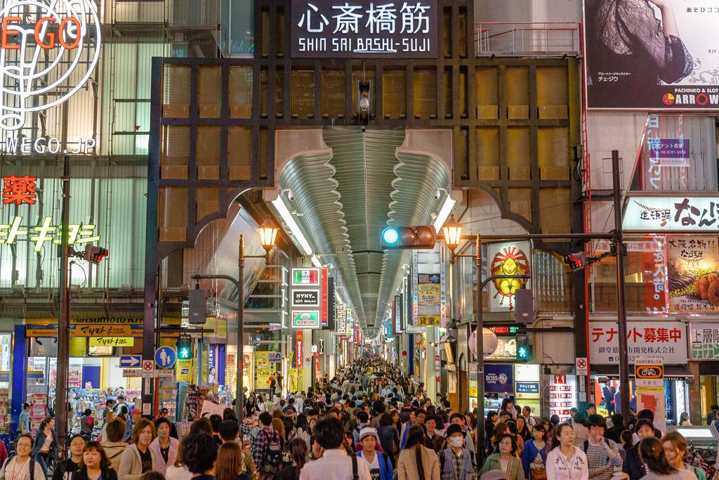 【大阪】心斎橋で荷物を預けられるecbo cloak加盟店人気トップ5!コインロッカー代わりに活用しよう