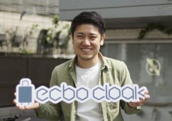 「面接に来てくれる方の次の一歩を一緒に模索する」|HRマネージャー 渡邊将太 #ecboの裏側