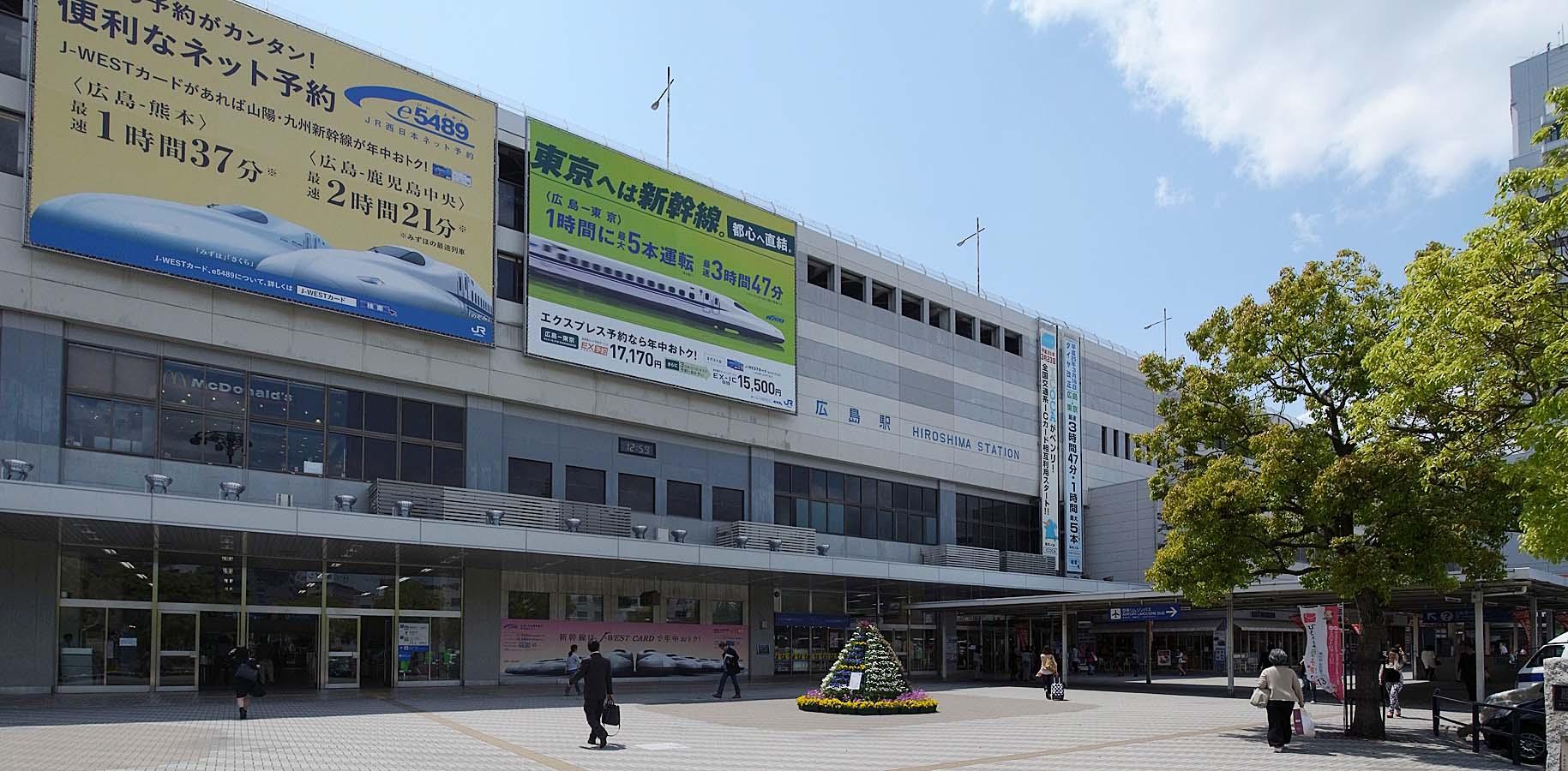 広島駅周辺で荷物を預けられるecbo cloak加盟店人気トップ5