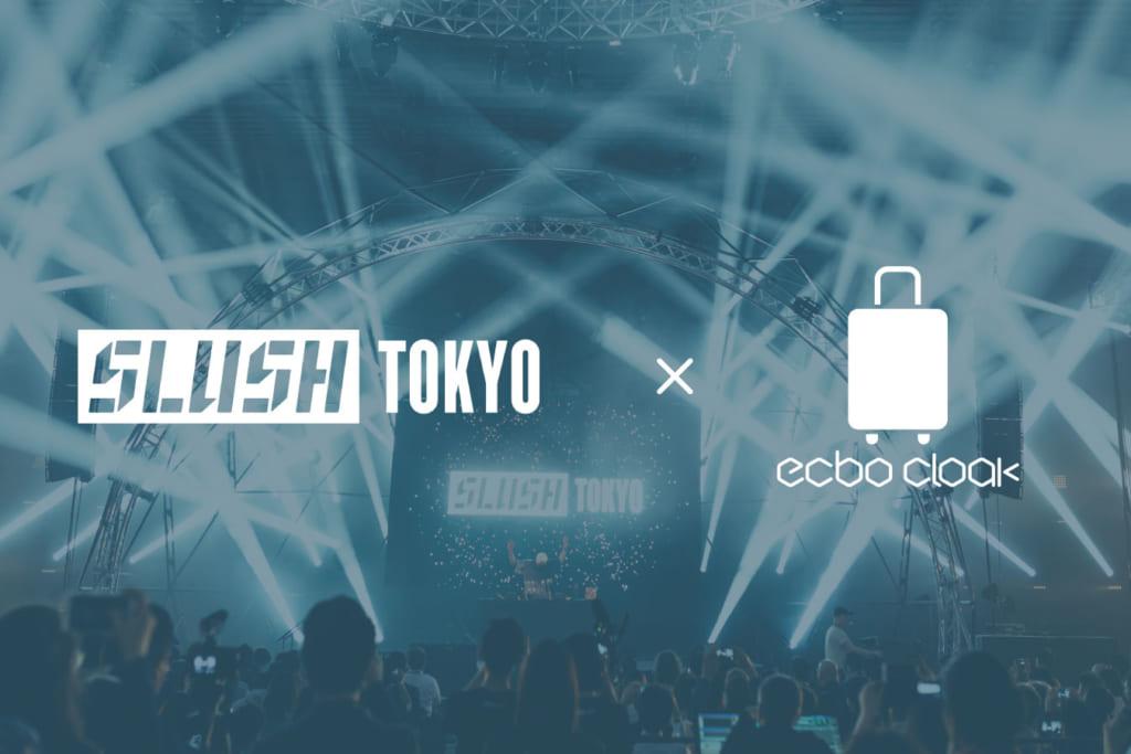 荷物預かりサービスecbo cloak(エクボクローク)を運営するecboは、一般社団法人SLUSH TOKYOと協力