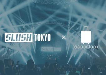 ecbo cloak、日本最大級のスタートアップ・テクノロジーの祭典「Slush Tokyo 2019」にて荷物預かり!