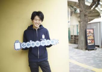 【ecbo卒業記】ミスコン運営からecboの関西インターンへ!京都・大阪エリア立ち上げでも活躍|Salesインターン 俣木祐哉 #ecboの裏側