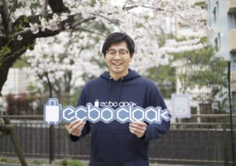 【ecbo卒業記】東大生活の半分はecboとともに。「自分の人生」を見つけるきっかけ|Sales & Marketingインターン 西本 諒 #ecboの裏側