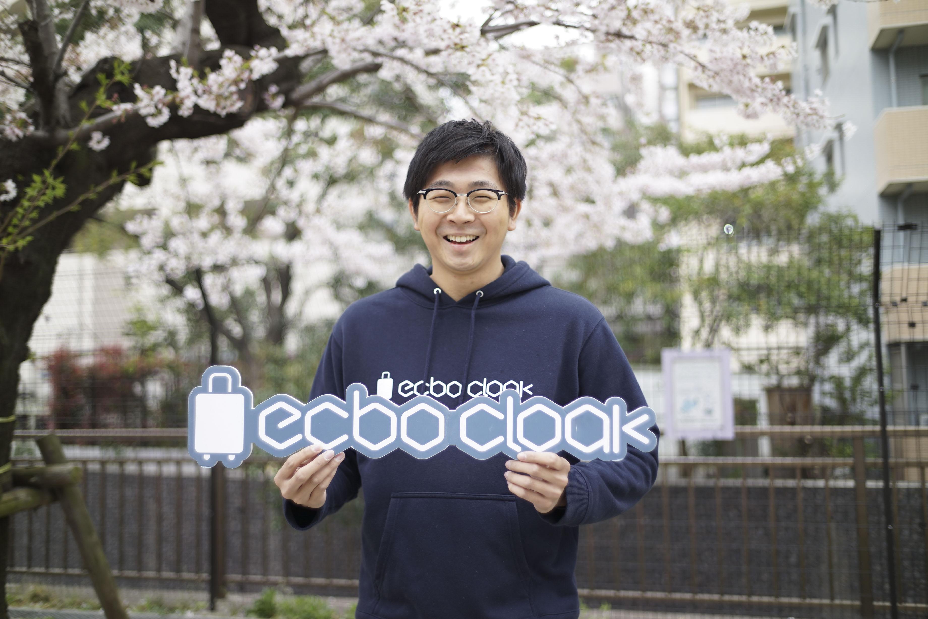 【ecbo卒業記】東大生活の半分はecboとともに。「自分の人生」を見つけるきっかけ Sales & Marketingインターン 西本 諒 #ecboの裏側