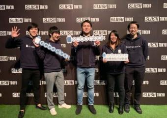 【Slush Tokyo 2019 イベントレポート】ecbo cloakが参加者の荷物預かりを実施!