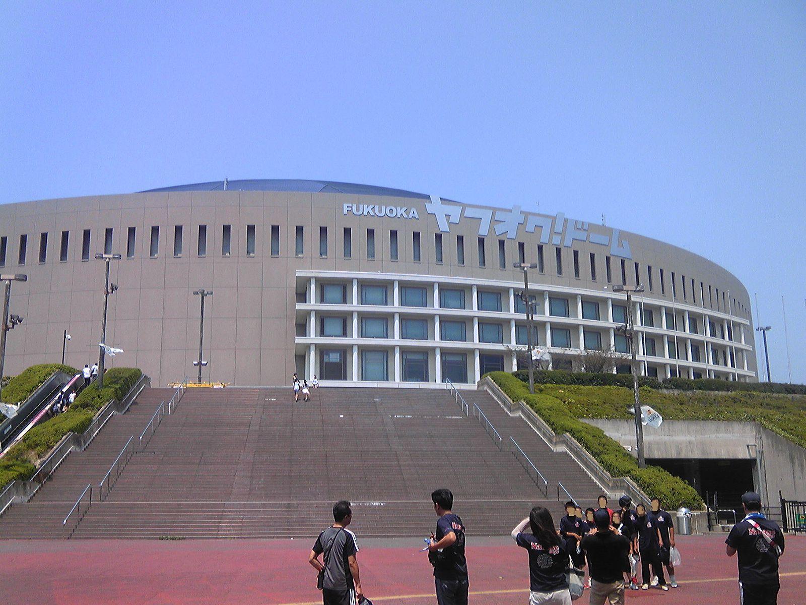 福岡PayPayドーム(旧ヤフオクドーム)付近で荷物を預けるならエクボクローク!コインロッカー代わりに、身軽に野球・ライブ参戦