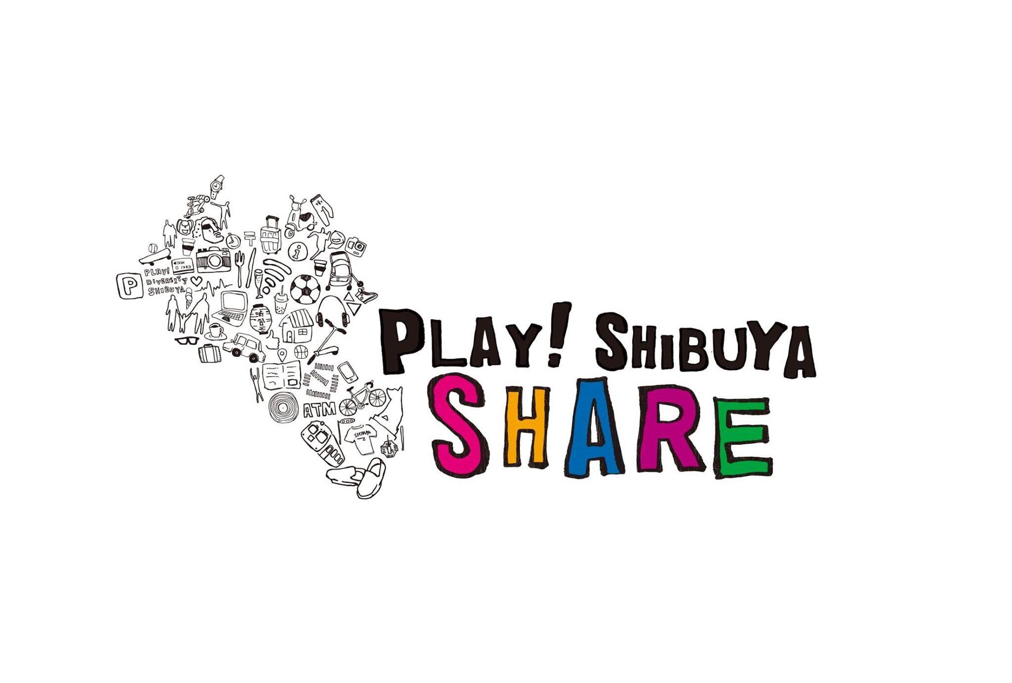ecbo、渋谷区観光協会とシェアリングエコノミー協会の連携協定に参画!2020東京オリパラに向け増大する観光客に「手ぶら体験」を