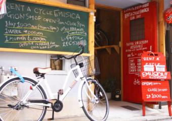 【京都】自転車だからこそ見える風景を探そう。荷物を預けてレンタサイクルができるecbo cloak加盟店!