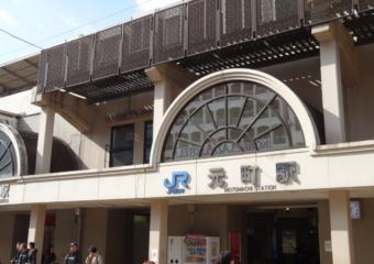 【神戸】元町でコインロッカーが空いていなくても大丈夫。荷物を預けられるecbo cloak加盟店人気トップ5!