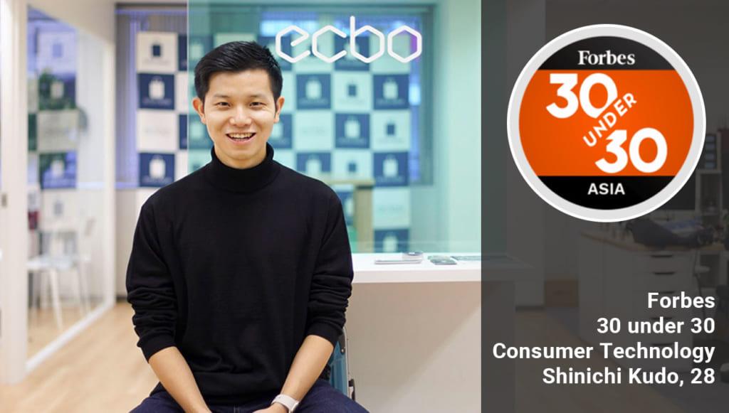 Forbes 30 UNDER 30 ASIA, Shinichi Kudo