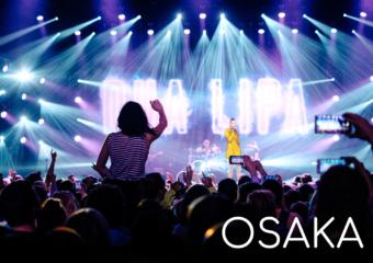 大阪のイベント・ライブ施設周辺で荷物を預けるならecbo cloak!クロークやロッカーがいっぱいでも安心