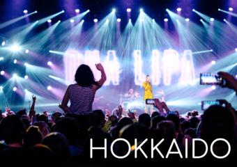 北海道のイベント・ライブ施設周辺で荷物を預けるならecbo cloak!クロークやロッカーがいっぱいでも安心