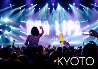 京都のイベント・ライブ施設周辺で荷物を預けるならecbo cloak!クロークやロッカーがいっぱいでも安心