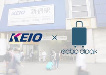 新宿で荷物を預けるなら、京王線新宿駅すぐの観光案内所でecbo cloakを利用しよう!アプリからの事前予約でますます便利に