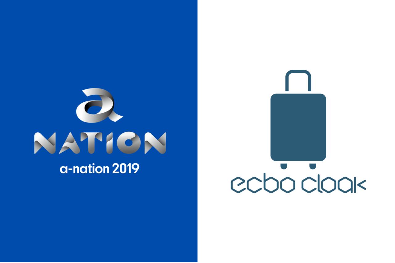 a-nation 2019 大阪公演にecbo cloakが荷物預かりブースを開設!夏の音楽の祭典に手ぶらで参加しよう