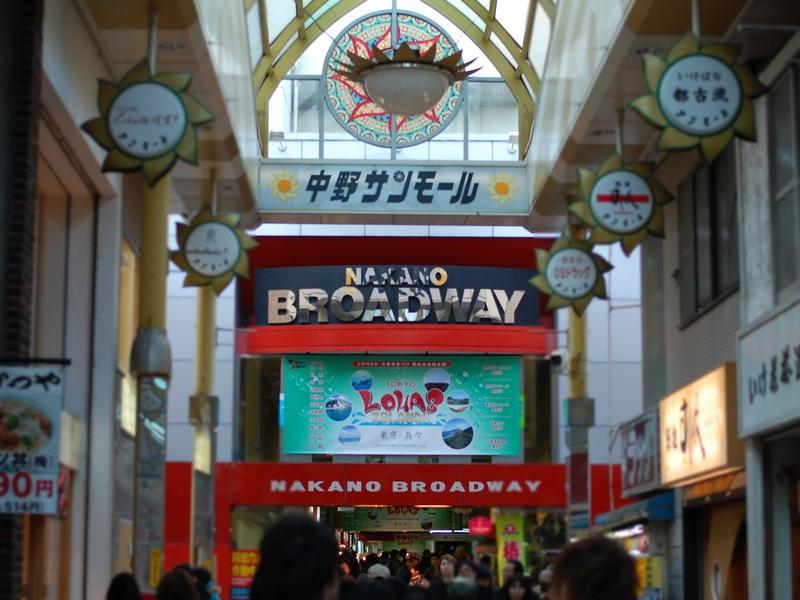 中野 駅 コインロッカー