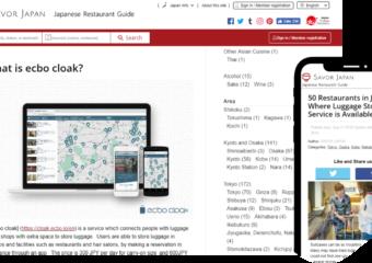 USEN Mediaが運営する訪日外国人向けグルメサイト『SAVOR JAPAN』にてecbo cloakが使えるレストランをご紹介!