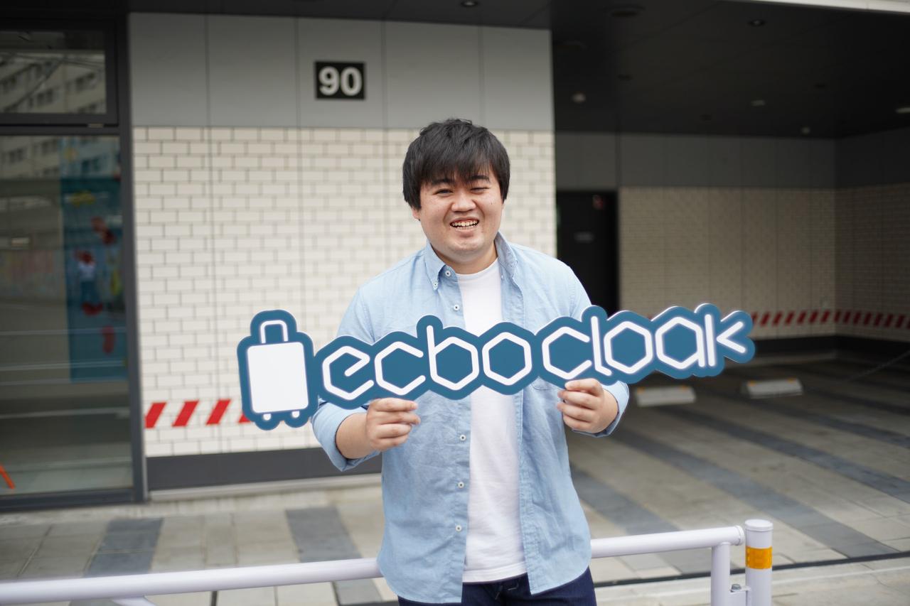 2年越しのジョイン!フリーランスから始まった社会人生活〜ecbo入社まで Software Engineer 江原 一博 #ecboの裏側