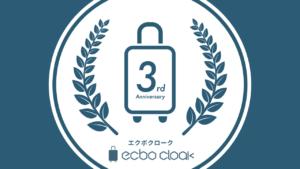 ecbo cloak 3rd Anniversary
