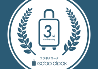 "The luggage storage service ""Ekbo Cloak"" has celebrated its 3rd anniversary of service launch and its 1st anniversary of iOS / Android app launch!"