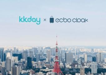 [PR]【台湾から日本へ】国内旅行・一時帰国時のKKdayツアーを夢見て。人気アイテム&サービス特集!