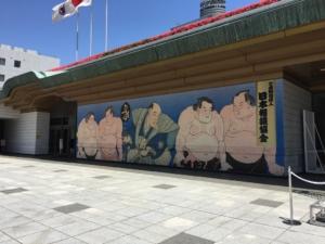 両国国技館 公益財団法人 日本相撲協会
